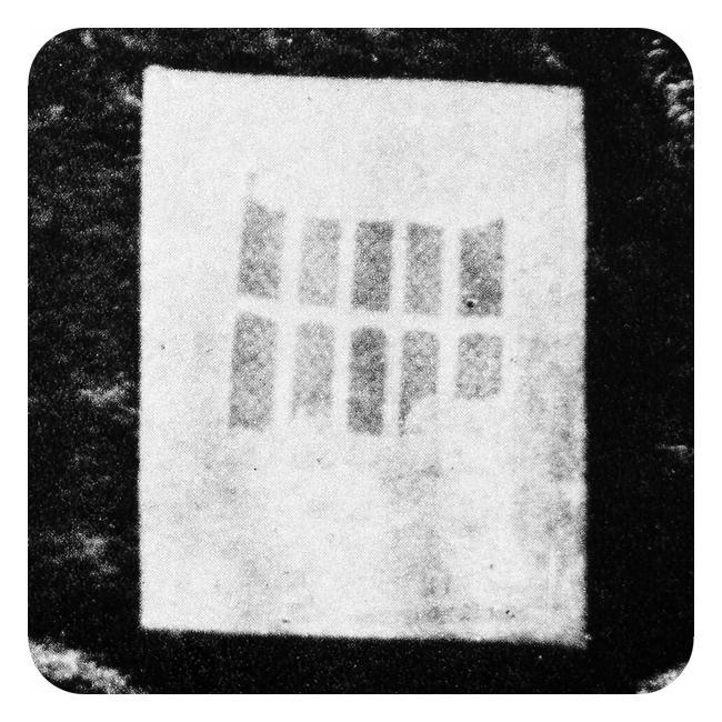 Det første papirkopiet