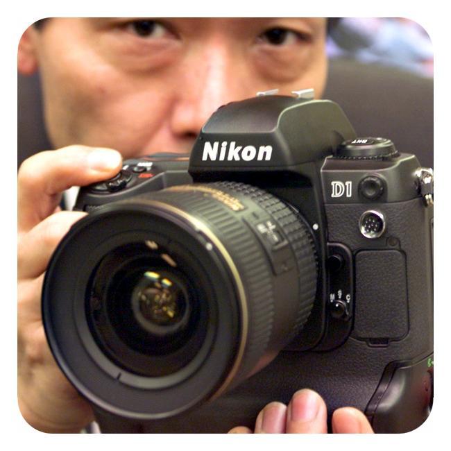 Digitalt spegelreflekskamera
