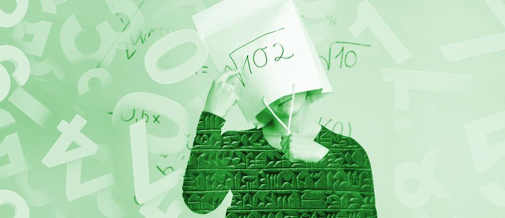 Bannerbilde for emnet tall og algebra i 1P. Bilde.