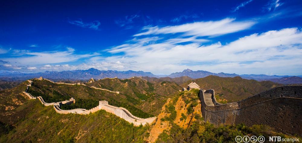 Den kinesiske mur. Foto.