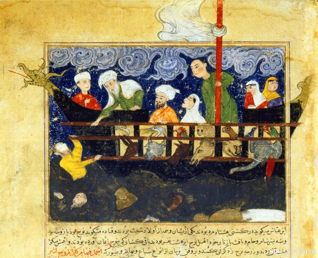 Folk og dyr i en båt. Miniatyrmaleri.