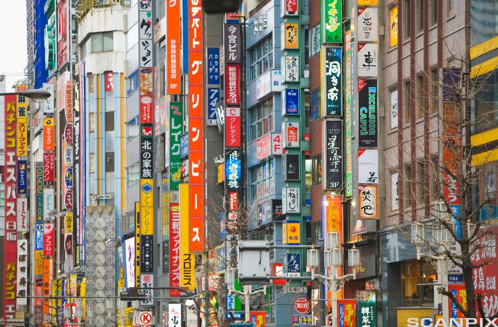 Utendørs reklame i Tokyo. Foto.
