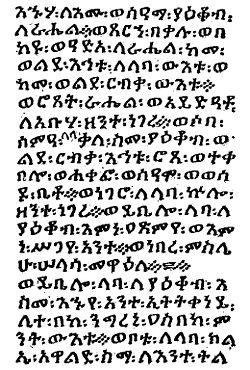 Etiopisk skrift. Foto.