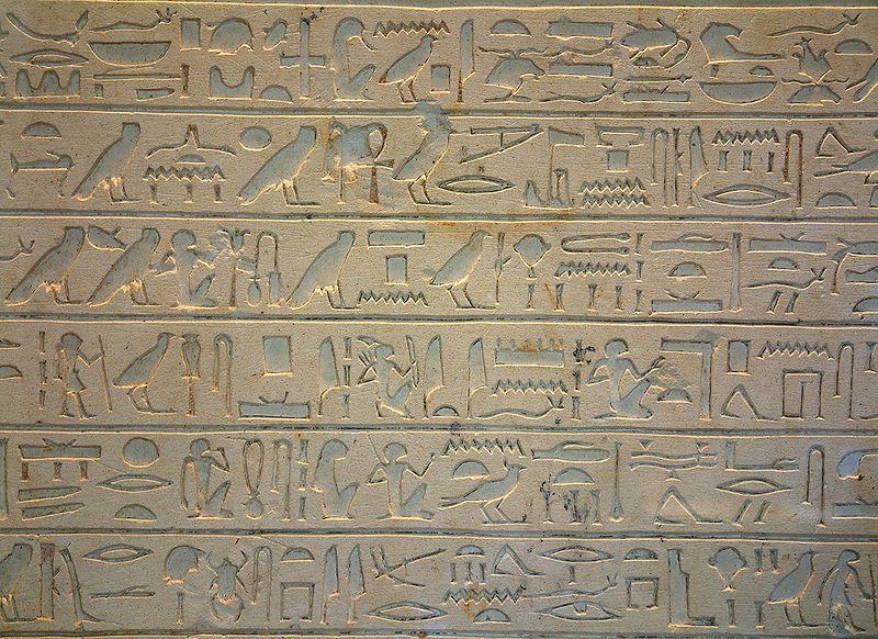 Hieroglyfer. Foto.