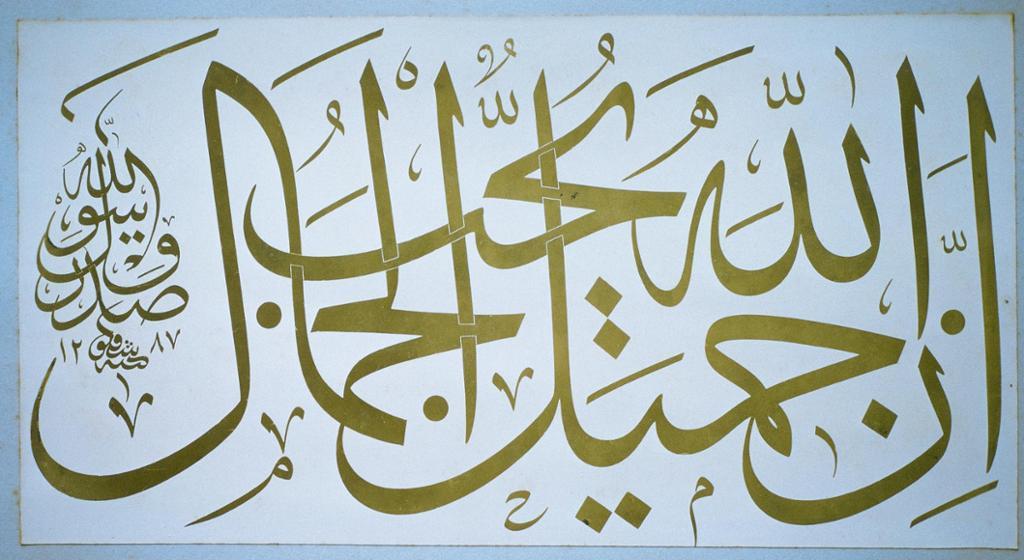 Arabisk skrift på plakat. Foto.