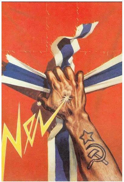 Plakat som viser en hånd tatovert med sigd og hammer som vil rive i stykker dte norske flagget, og nei skevet med store bokstaver. Illustrasjon.