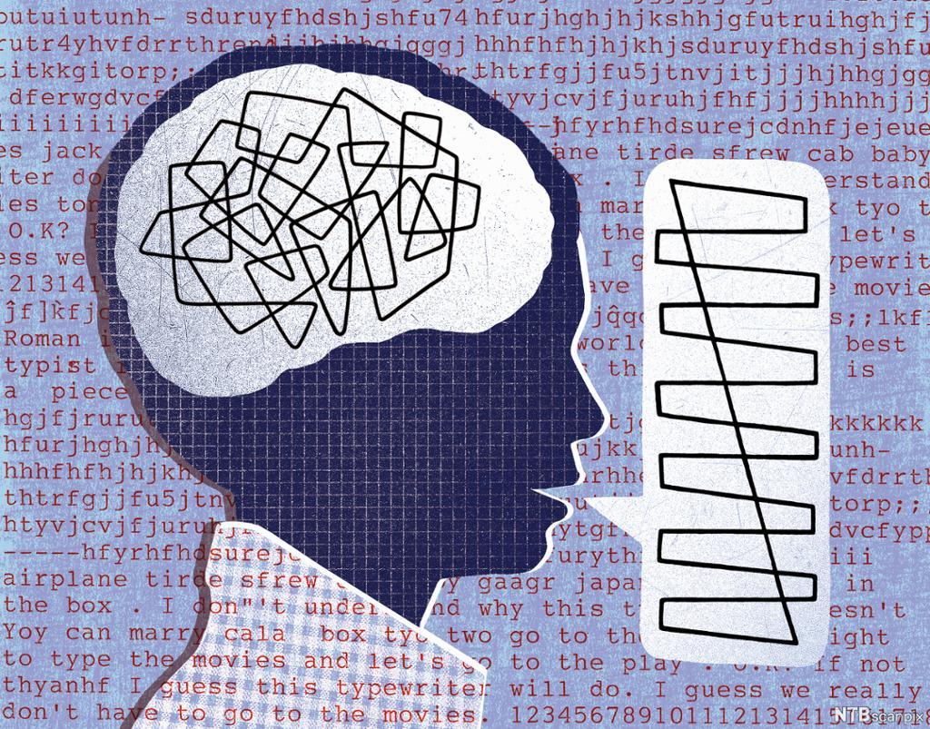 Hjerne med organiserte strukturer og en munn som formulerer disse. I bakgrunnen bokstaver og ord. Illustrasjon.