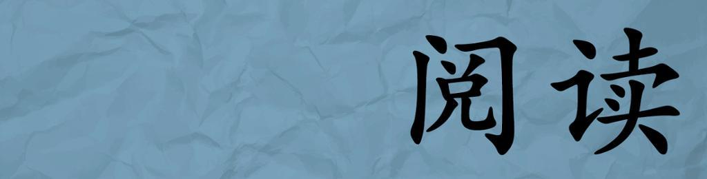Bannerbilde for lese. Foto.
