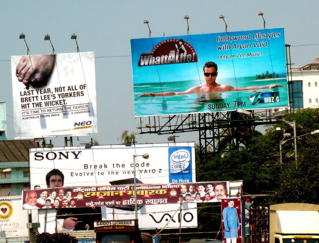 Billboards. Photo.