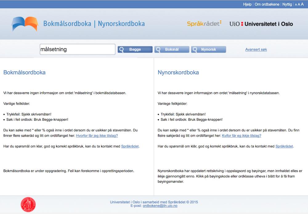 Oppslag i Bokmålsordboka Nynorsordboka på nett som viser ingen treff. Skjermdump.