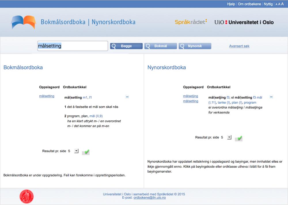 Oppslag i Bokmålsordboka og Nynorskordboka på nett som viser treff på målsetting. Skjermdump.