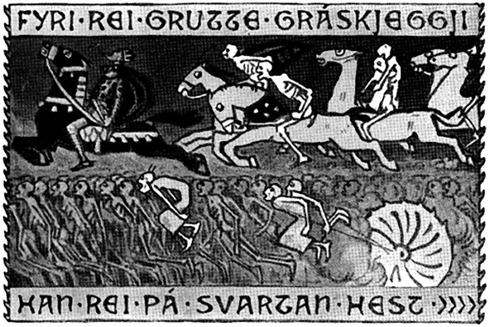 En svart hest med rytter leder en følge av hester og ryttere. Under sjeler på vei til himmel eller helvete. Illustrasjon.