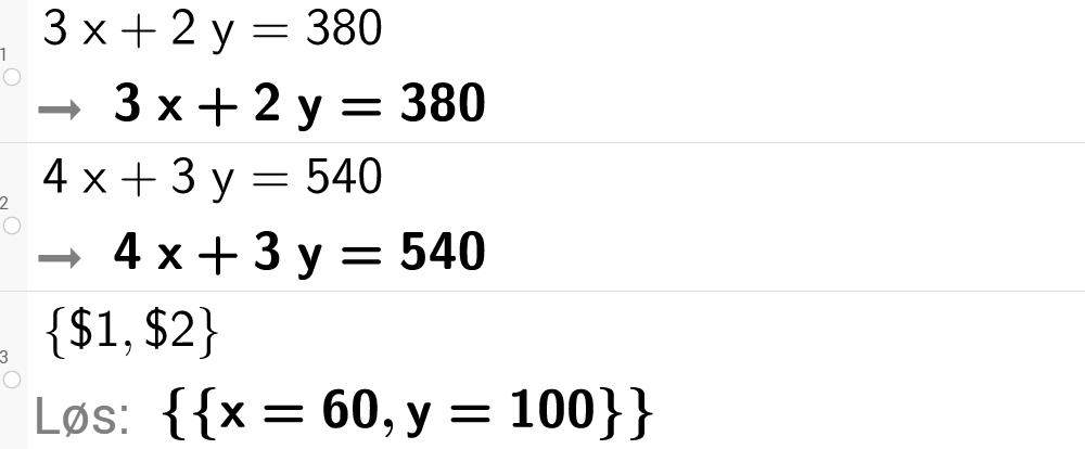 Løse likningssett i GeoGebra. Bilde.