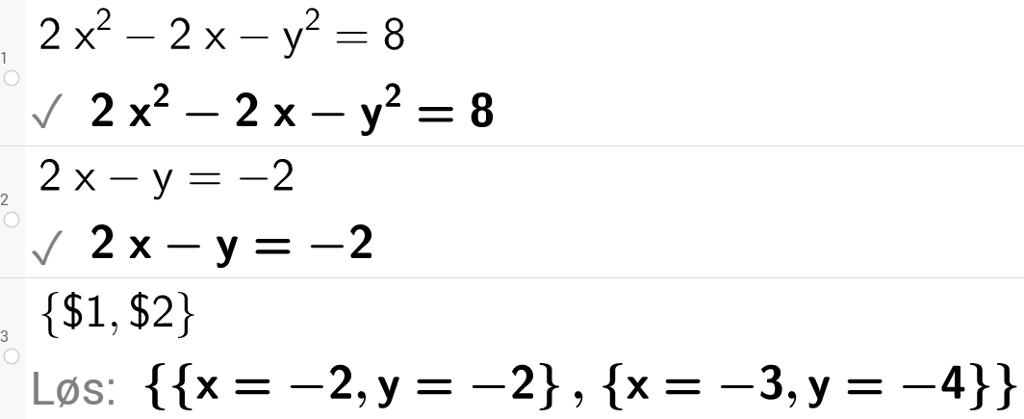 Løse likningssett av andre grad i GeoGebra. Bilde.