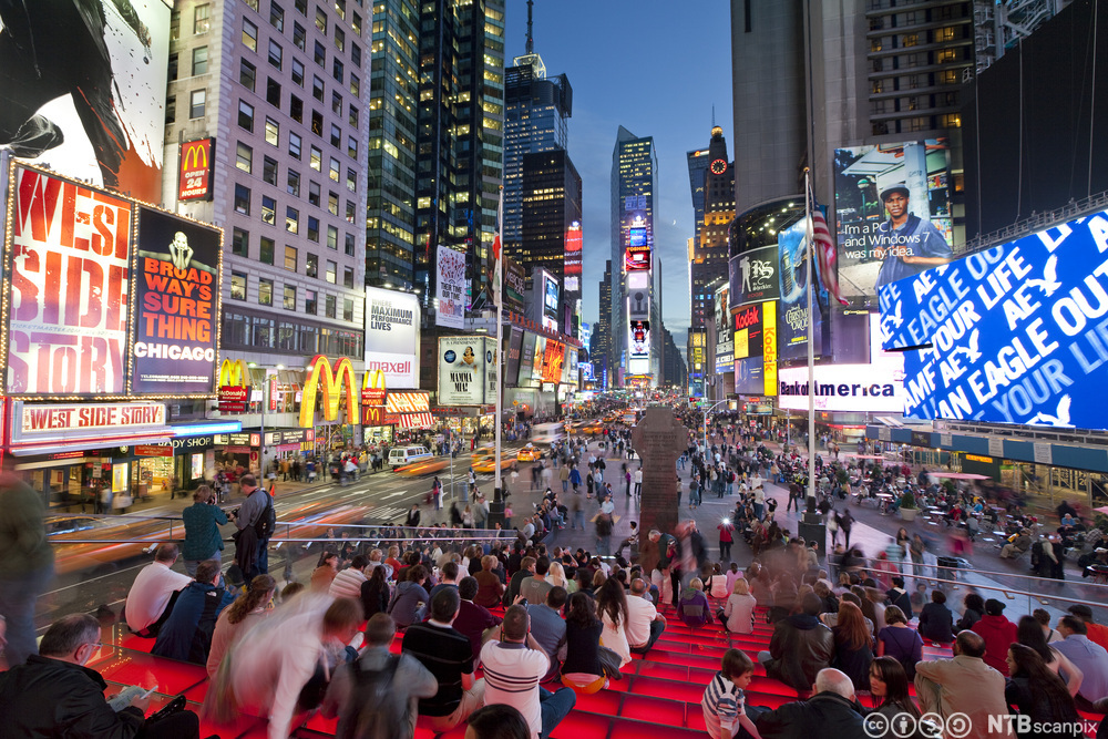 Reklameplakater på Times Square. Foto.