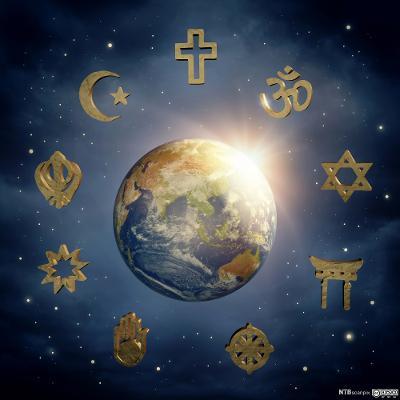 Jordklode omgitt av religiøse symboler. Illustrasjon.