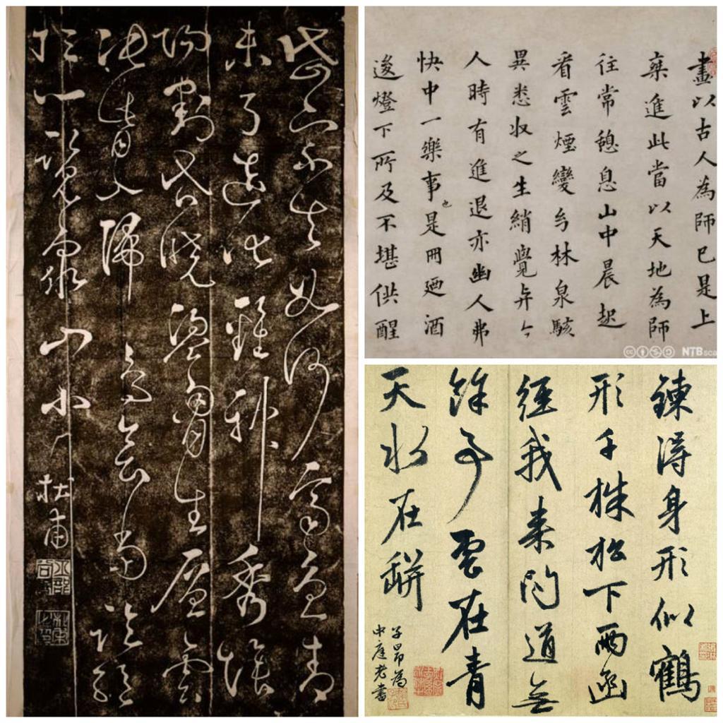 3 bilder av kinesiske skrifttegn. Kollasj.