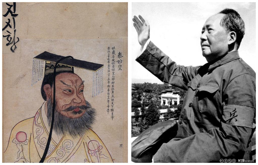 Qin Shi Huang og Mao Zedong. Kollasj.