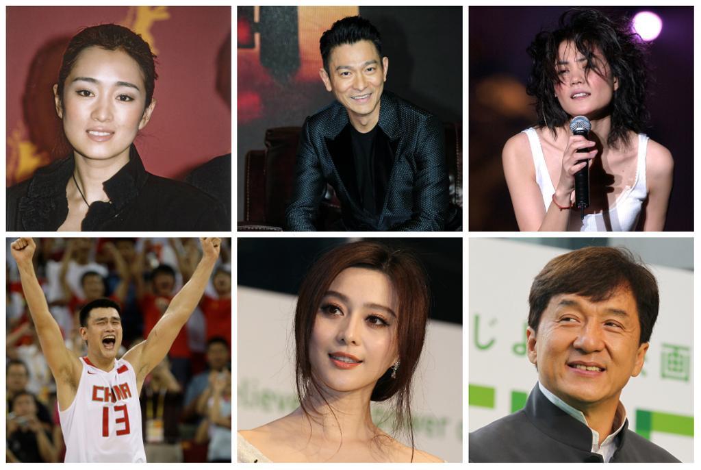 Seks kinesiske kjendiser. Fotomontasje.