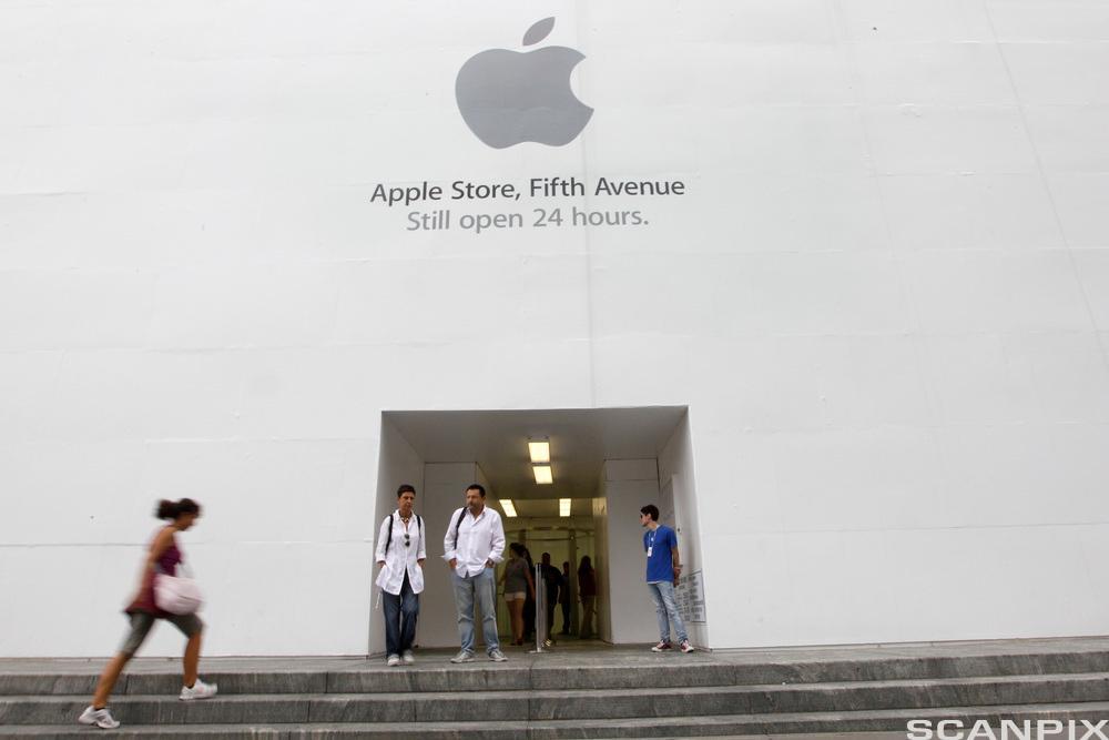 Apple-butikk i New York. Fotografi.