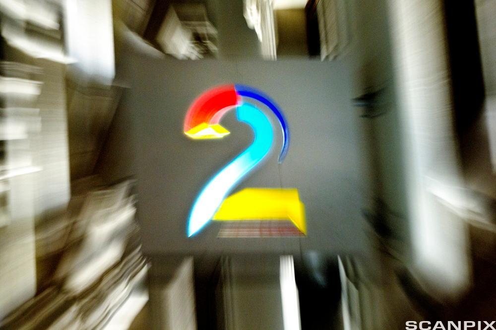 Logoen til TV2. Foto.