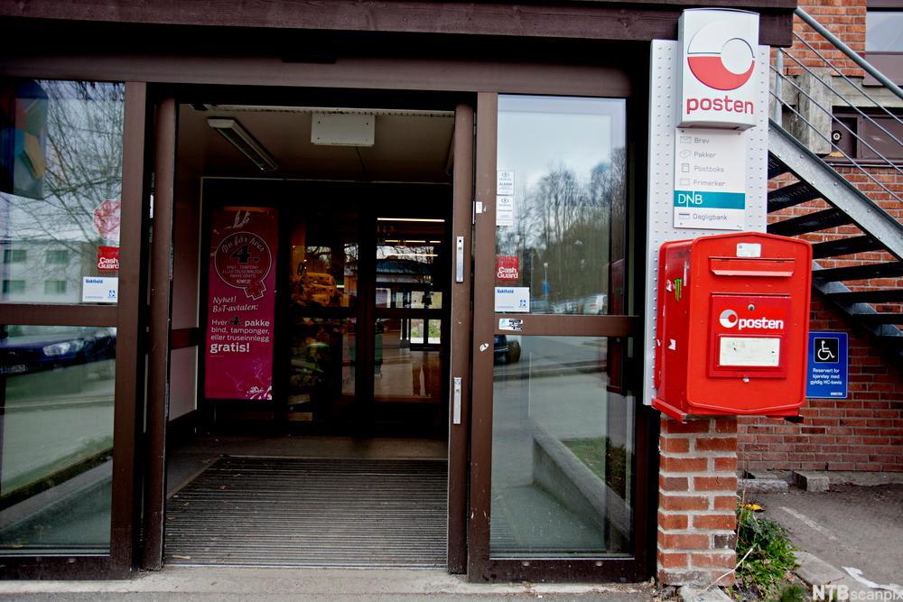 Inngangsparti til PIB-senter. foto.