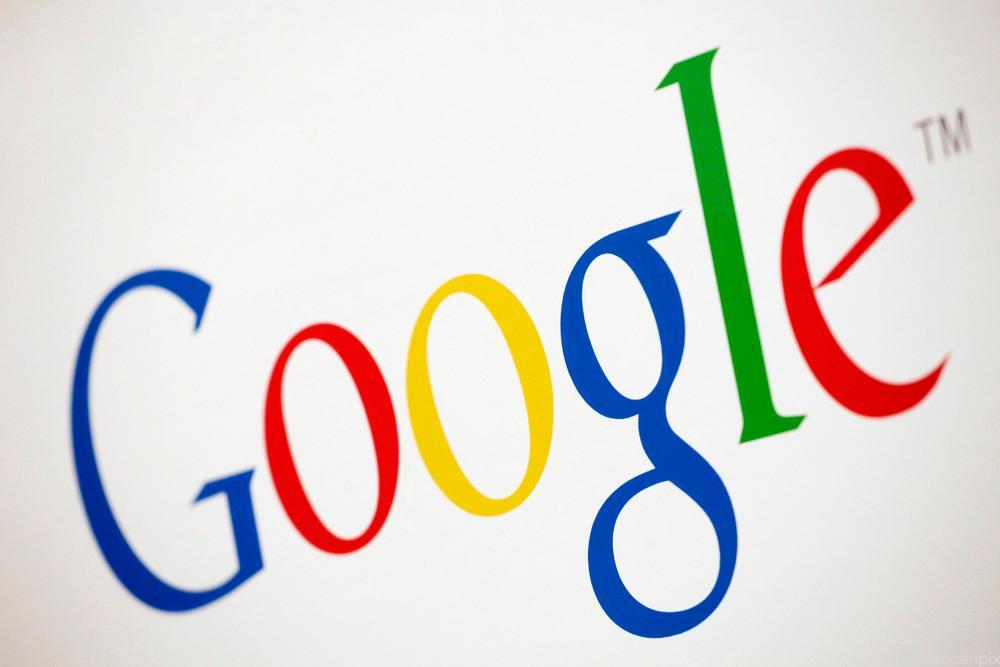 Logo til Google. Foto.