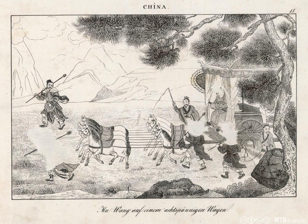 Keiser Wu Wang på hest og kjerre. Tegning.