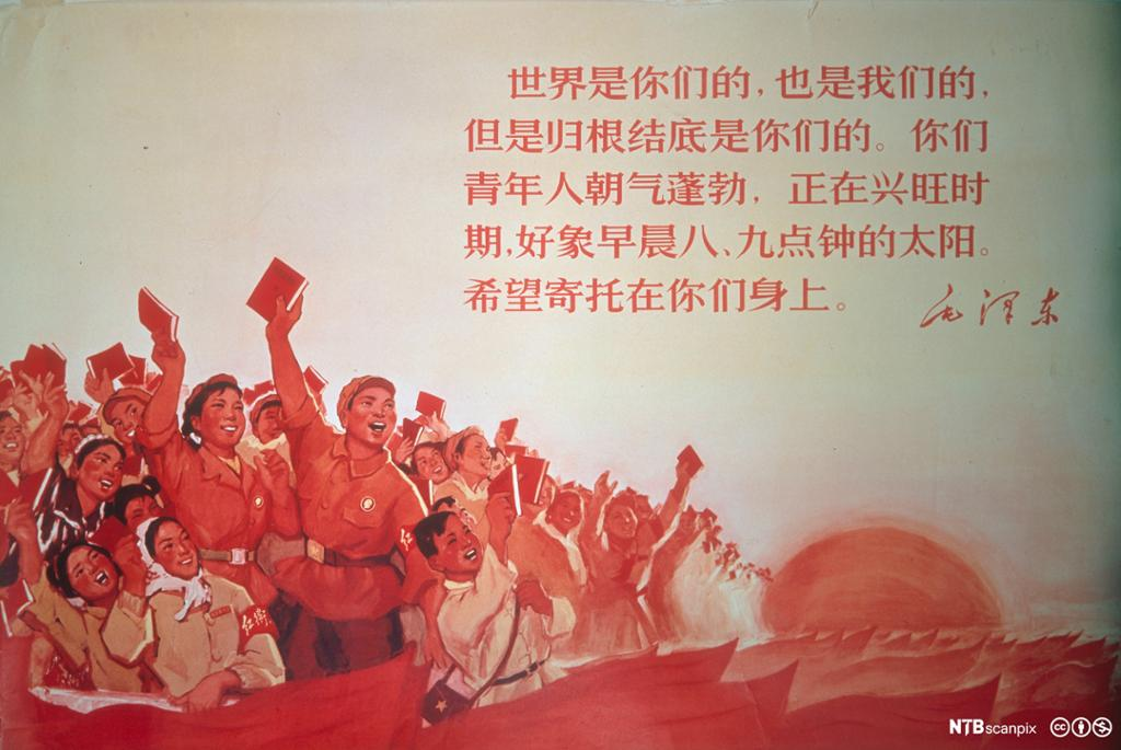 Glade, kinesiske ungdommer vifter med Maos lille, røde bok. Illustrasjon.
