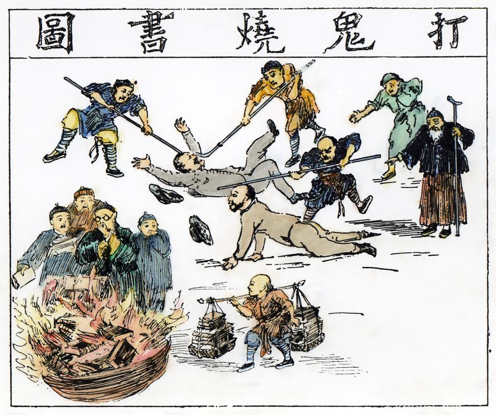 Anti-vestlig tegneserie fra Hunan provinsen cirka 1890. Illustrasjon.