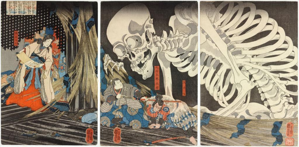 Et skjelett bøyer seg over en heks. Japansk kunst. Illustrasjon.