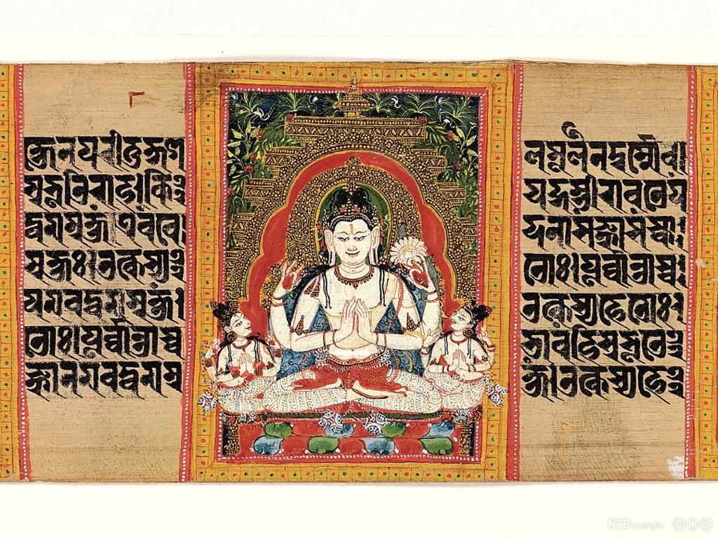 Gammelt manuskript som viser en skikkelse med fire armer. Skrift på begge sider av bildet. Maleri.
