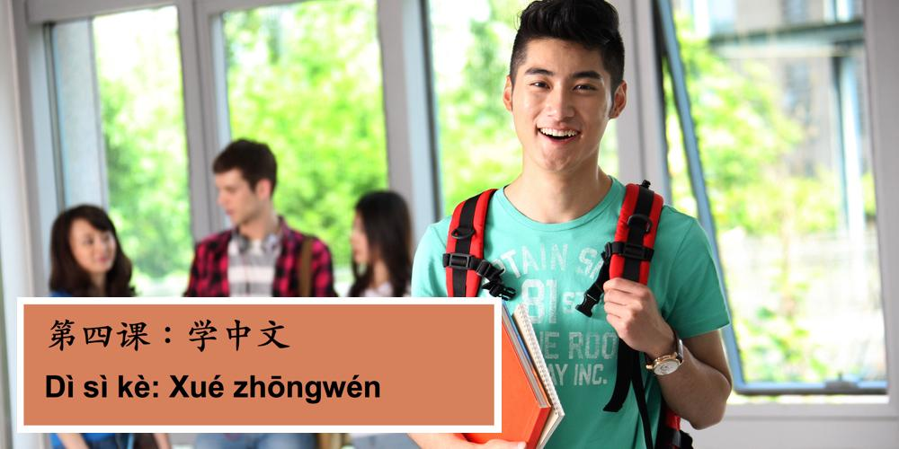 Studenter på universitet. Foto.