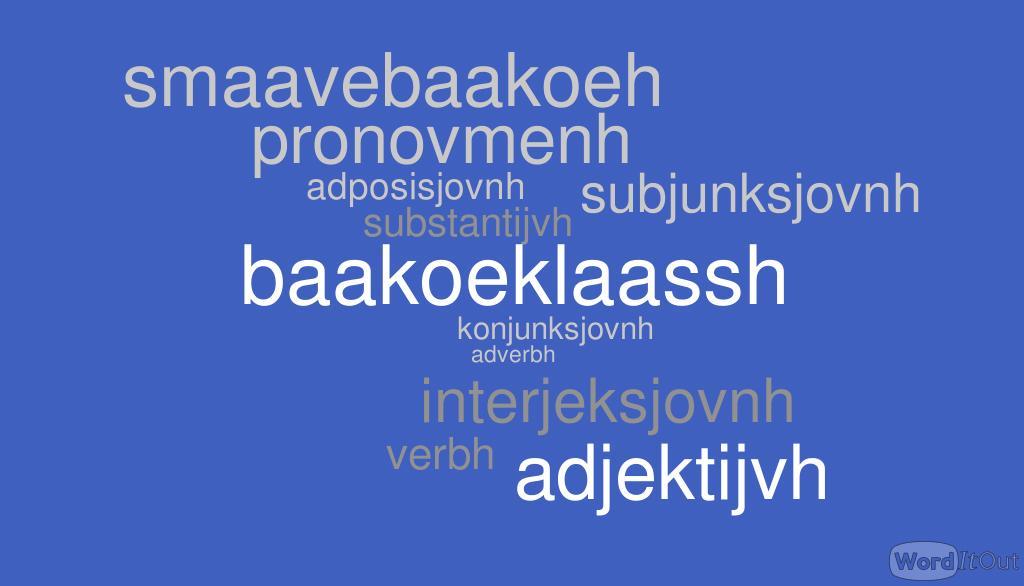 Gaajhkh baakoe-klaassi nommh. Guvvie